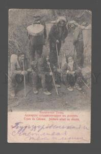 082452 Caucasus types Ajarian men going to market Vintage PC