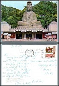 JAPAN Postcard - Kyoto, Ryozenkannon AU