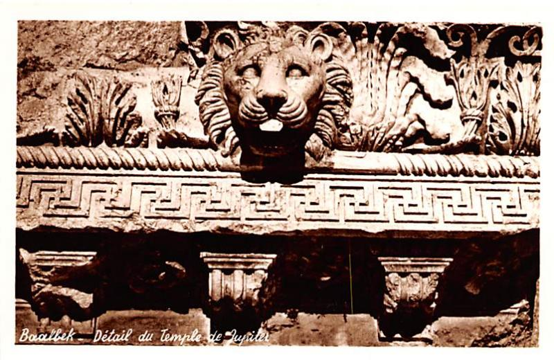 Baalbeck, Syria Postcard, Syrie Turquie, Postale, Universelle, Carte Detail d...