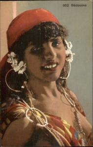 Middle Eastern/North Africa - Beautiful Young Woman Semi-Nude c1915 Postcard