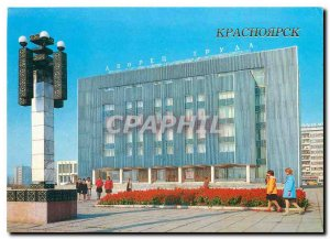 Postcard Modern Krasnoyarsk The Place of plowing of the V I Lenin