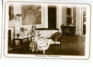 128783 Mathilde KSCHESSINSKA Great Russian BALLET Star Card