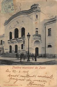 Tunisia Theatre Municipal de Tunis Street Postcard