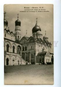 158800 Russia MOSCOW KREMLIN Cathedral of Archangel Vintage