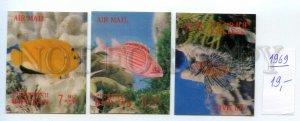 501422 BHUTAN 1969 year FISH three stamps 3-D Lenticular