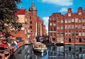 The Little Lock Old Amsterdam Holland Postal Used Unknown