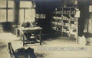 WWI German POW Camp at Karlsruhe 1918 Military Unused