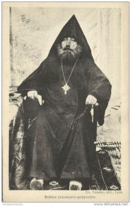 armenia, Armenian Gregorian Priest, Necklace Jewelry (1899) Postcard