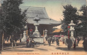 Kamnin Temple Asakusa, Tokyo, Japan, Early Hand Colored Postcard, Used in 1919