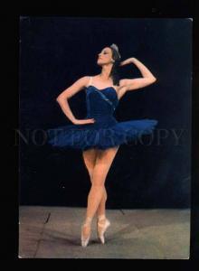 044263 PLISETSKAYA Russian BALLET Star RAYMONDE Old Photo PC