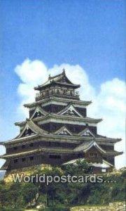 Reconstructed in 1958 Hiroshima Castle Japan Unused