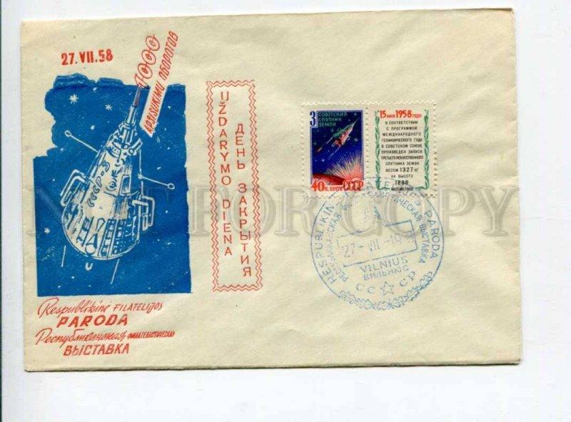 297468 USSR 1958 SPACE sputnik republic philatelic exhibition Closing Vilnius