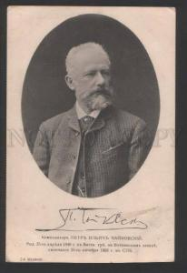 118130 TCHAIKOVSKY Russian COMPOSER vintage PHOTO Red Cross PC