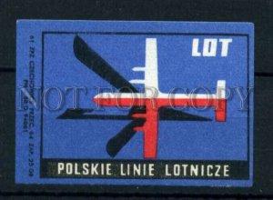 500783 POLAND LOT Air line ADVERTISING Vintage match label