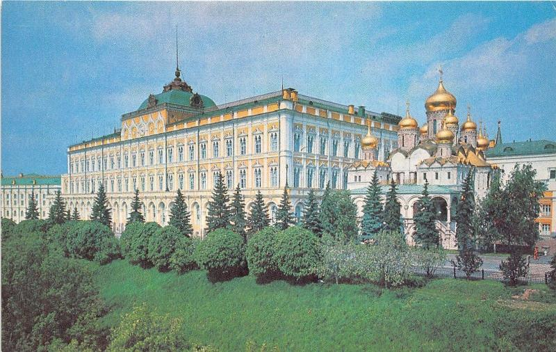 B54621 The Grat Kremlin Palace Moscow    russia