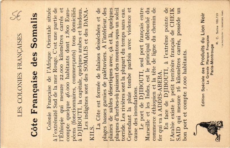 CPA Souvenir SOMALIA (831339)