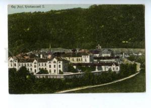 144785 NORWAY Eeg Asyl Kristianssand S. Vintage postcard