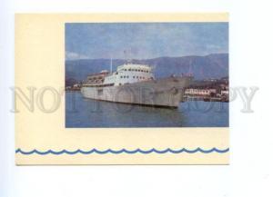 133414 USSR RUSSIA Motorship MOLDAVIYA old postcard