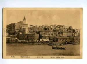 132927 PALESTINE ISRAEL Jaffa Hafendamm Vintage russian PC
