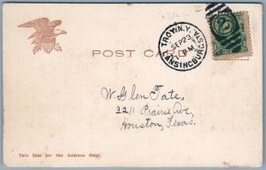 COHOES NY RAILROAD STATION UNDIVIDED ANTIQUE POSTCARD railway train depot