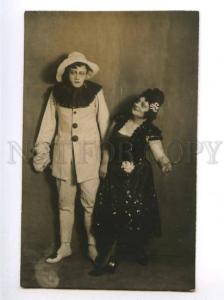 151456 PECHKOVSKY Russia OPERA Star Pagliacci PIERROT PHOTO