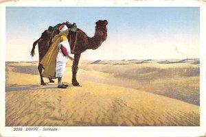 Solitude Egypt, Egypte, Africa Unused