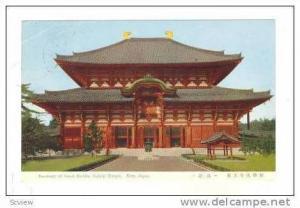 Great Buddha Todaiji Temple, Nara, Japan, 1940