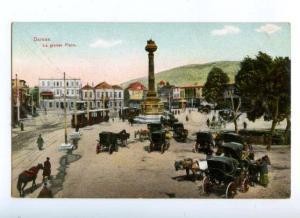 172093 SYRIA DAMAS DAMASCUS La grande Place Vintage postcard