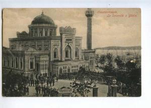 233060 TURKEY CONSTANTINOPLE Selamlik Yildiz Vintage postcard