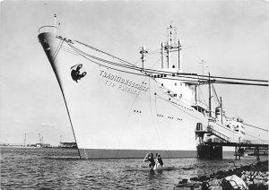 MS Dresden Ship Unused