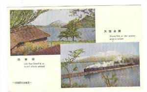 Lake Toya Formed By An Ancient Volcanic Upheaval, Onuma Park, Train, Japan, 1...