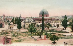 JERUSALEM, Israel, 00-10s ; The Place of the Temple