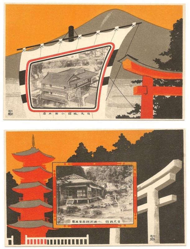 Japan set of 4 attractive vintage postcard