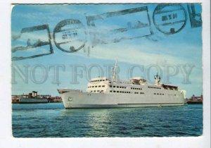402143 ship Scane Old RPPC Trelleborg port sea shipping post