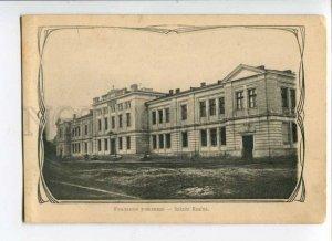 289155 POLAND Kalisz real school Vintage ART DECO postcard