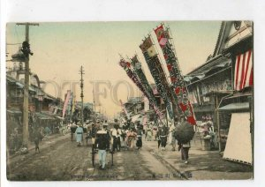 3086994 JAPAN Theatre Street Yokohama Vintage tinted PC