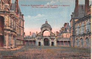 Palais de Fontainebleau France Unused