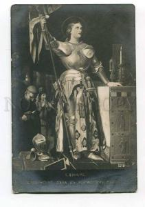264538 Jeanne D'ARC in Reims Cathedral by INGRES vintage PC