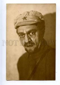 235286 UKRAINE Drama THEATRE Actor RED ARMY Vintage PHOTO 1928