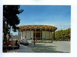 192831 IRAN TEHRAN town theatre old photo postcard