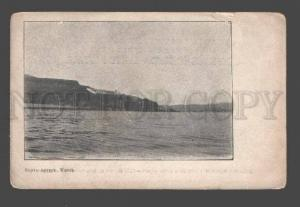088228 CHINA RUSSIA LIGHTHOUSE Port Arthur view Vintage PC