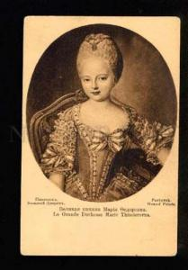 045909 Russian Great princess Maria Fedorovna Vintage PC