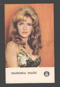 091296 AUTOGRAPH of SINGER DALIBORKA STOJSIC Old PHOTO