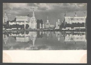 103979 USSR Exhibition Moscow Central parkway Old PC