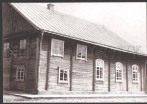 114503 Latvia PREILI Main SYNAGOGUE Jewish POSTCARD