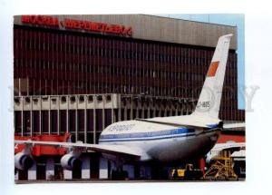 153791 Advertising AEROFLOT Soviet Airlines MOSCOW AIRPORT