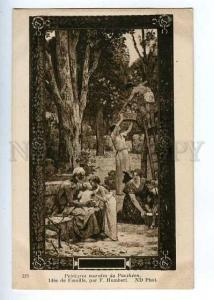 183947 FRANCE HUMBERT tomb painting pantheon DEATH Vintage