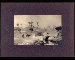 040175 Palestine Jerusalem view Vintage paint photo