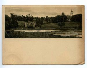 225852 RUSSIA MOSCOW TSARITSYNO bridge w/ arches Gosznak 1928