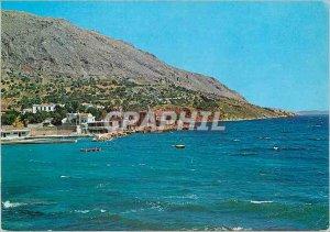 Postcard Modern Chios Vrontado Nissi